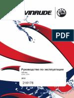Evinrude Service manual