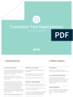 gengo-test-expectations-en.pdf