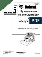 S175.pdf