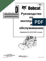 S250.pdf