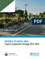 WPRO-2019-DPM-001-kor-eng.pdf