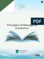 MANAGERIAL_ECONOMICS.pdf