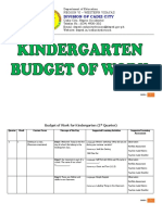 Kindergarten Bow Ist Quarter
