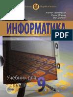 IX_Informatica (in limba rusa).pdf