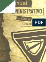 Manual Administrativo Conquistadores 2014.pdf