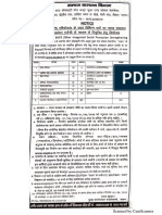Notification-SSUPSW-Bihar-Center-Manager-Driver-Technician-Other-Posts.pdf