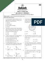 m Caps 15 (Rm) Physics