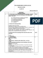CBSE 2020 English Core MS.pdf