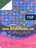 Zarab Al Imsal Aur Mahawrat