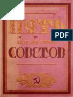Sovyet İktidarının 5 Yılı