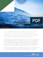 Η έκθεση της Διακυβερνητικής Επιτροπής για την Κλιματική Αλλαγή