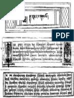 Hevajra Tantra for Printing