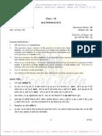 MathQuestionPaper2010 01.pdf