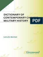 Diccionario de historia militar china contemporánea