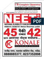 PDF File Neet - 2018 Question Paper