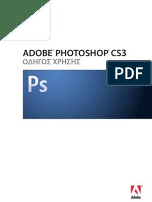 c2cb144076a Photoshop Cs3 Help