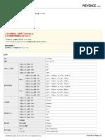 VK-8500_Datasheet