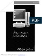 download-pdf-ebooks.org-ku-11702.pdf