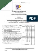 SPM Mid Year 2008 SBP Physics Paper 2