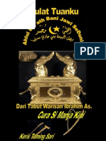 Sejarah BaniJawi