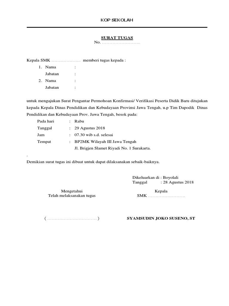 Contoh Surat Permohonan Verifikasi Peserta Didik Baru Pada Aplikasi Dapodik