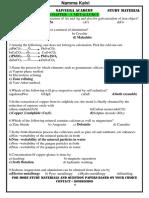 Namma Kalvi 12th Chemistry Volume 1 One Mark Study Material 215342