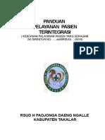 DOC-20190723-WA0013.doc