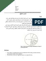 Kitchen_Design_Lecture (1).pdf