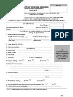 MDMS -2007-form
