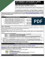 15thExamAdvt.pdf