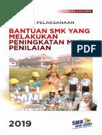 juklak bantuan RPS 2019.pdf