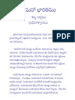 MBT901.pdf