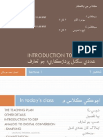 Lecture 1,2 Introduction to DSP