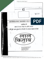 lal-kitab-vol-3-1952.pdf