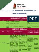Annanagar Group i Prelims Schedule 2019 English