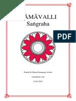 asthottara_sangraha.pdf