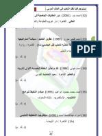 Result File