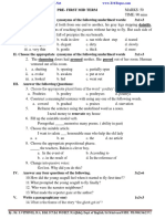 10th English First Mid Term Exam Model Question Paper