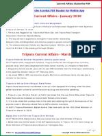 Tripura Current Affairs 2018 by AffairsCloud