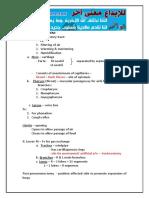 RESPIRATORY tips.pdf
