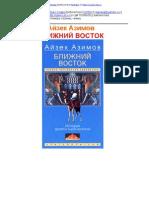 Azimov Blizh Vostok 8l