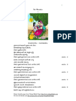 GeethaGovindam.pdf