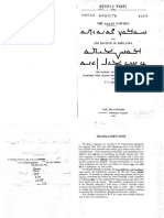 The Aran Gawaita.pdf