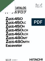 ZX450 Parts Catalog
