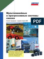 Katalog Multi-line 48 W-113-R-0706.pdf