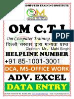 om_c.t.i_dca_computer_book.pdf