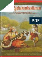 Sri Raghavendra Vijayam