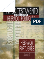 Antigo Testamento Interlinear Hebraico-Português Vol. 1