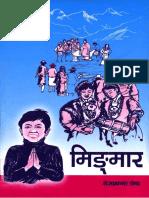TejPrakashShrestha2003_Mingmar