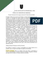 Codigo de Eticaa Del CIV (1996)
